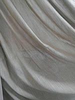 Портьера льняная цвет молочный - 2,7 метра