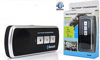 Автомобильный Bluetooth спикерфон
