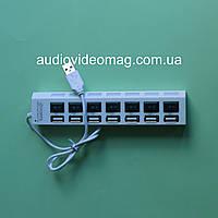 USB Hub (хаб) 7 в 1 с выключателями и подсветкой