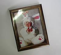 Рамка для фото 13х18 (багет)