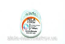 Стразы Nila 3 AB 100 шт. банка