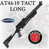 HATSAN AT44-10 TACT LONG (tactical) PCP пневматическая винтовка , фото 2