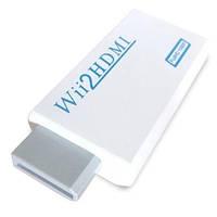 Wii - HDMI адаптер, конвертер видео + аудио, адаптер c Nintendo Wii в HDMI