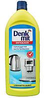 Denkmit средство от налета для кофеварок и чайников (250мл) Германия
