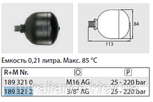 Гідрокомпенсатор , Демпфер для АВД 0,21 л