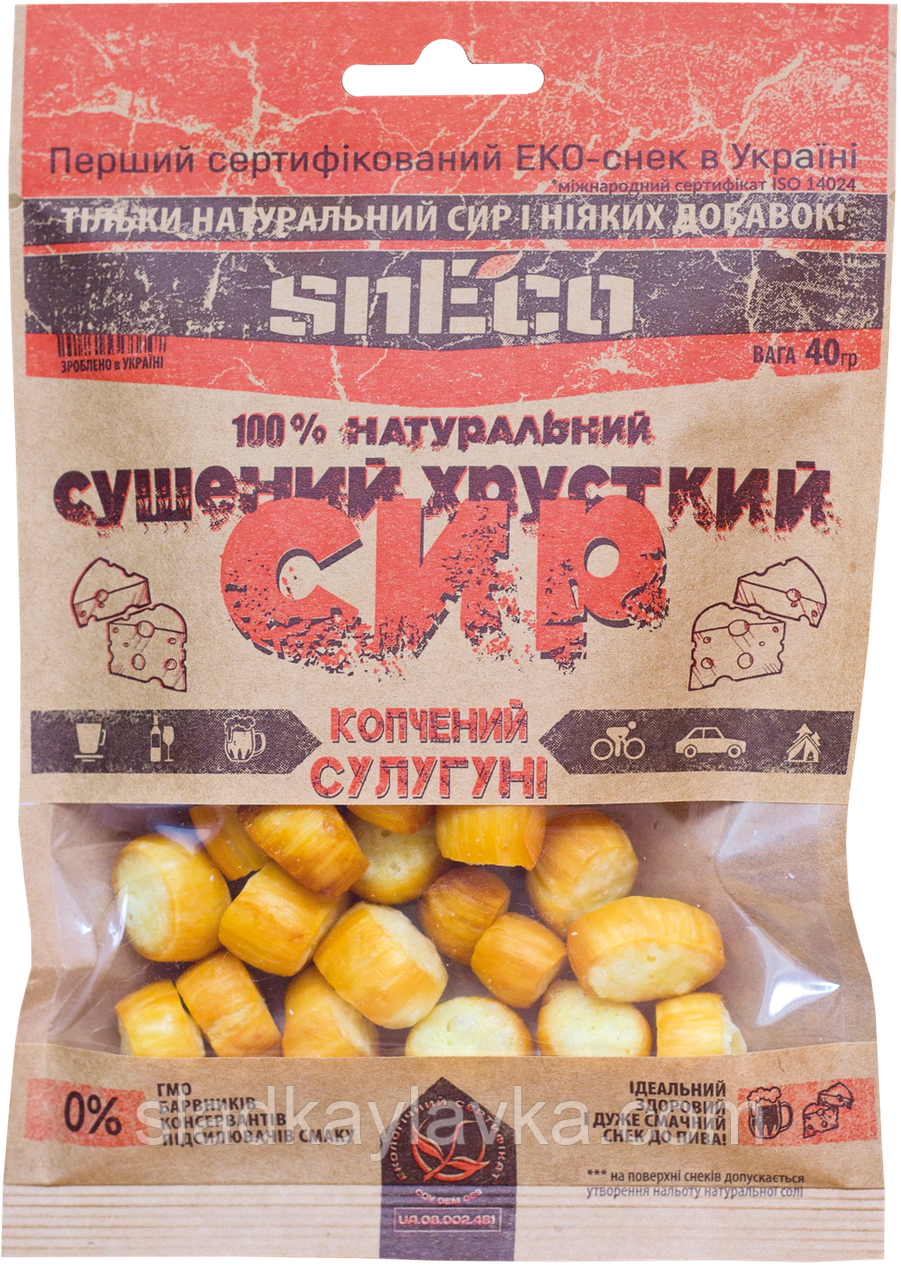"""Сушеный сыр """"Копченый Сулугуни"""" 40 г (SneCo)"""