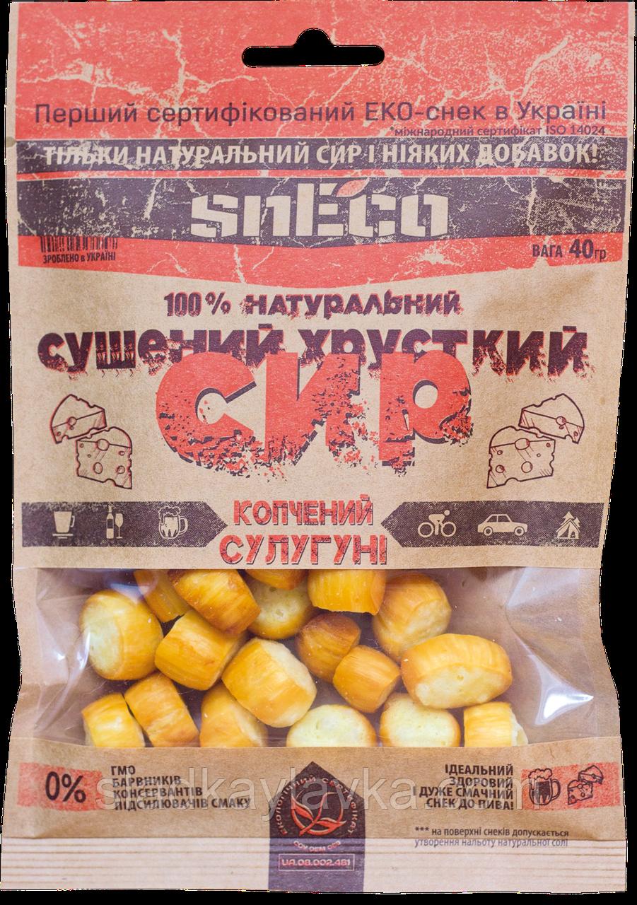 """Сушеный сыр """"Копченый Сулугуни"""" 40 г (SneCo), фото 1"""