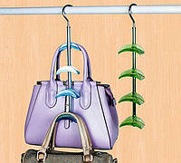 Вешалка 4 в 1 для сумок, шарфов, ремней