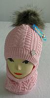 Шапка +шарф детский зимний