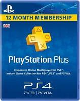 PlayStation Plus подписка 1 год (британский PS Store)