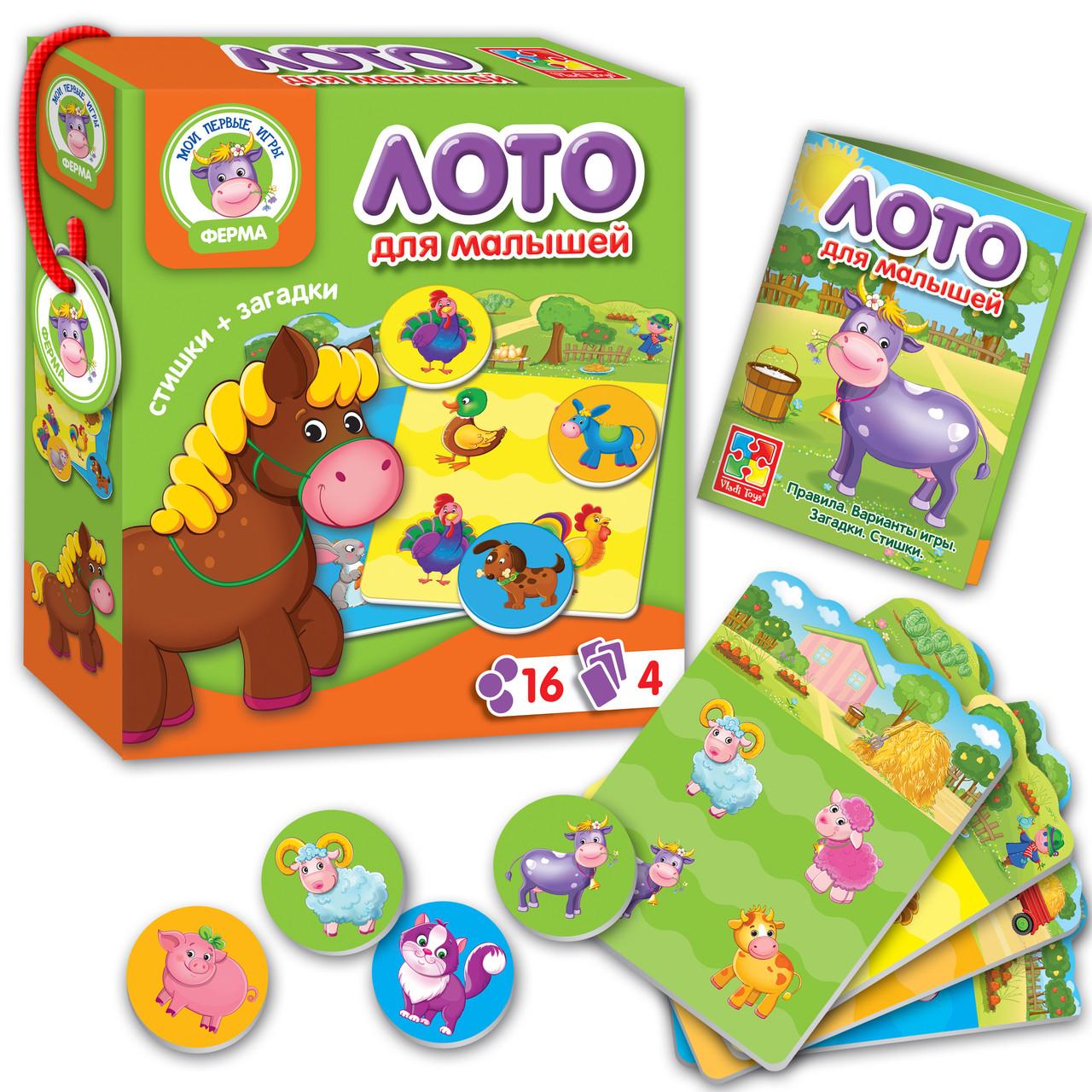 Игра Vladi Toys Лото Ферма (Рус) (VT2100-01)