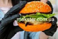 Перчатки для бургеров!