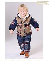 """Детский теплый демисезонный костюм на мальчика """"Стиляга"""""""