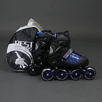 """.Ролики 9015 """"L"""" Blue - Best Rollers /размер 39-42/ (6) колёса PU, без света, d=9см"""