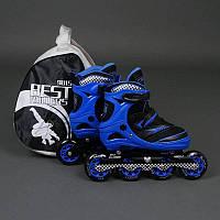 ".Ролики 6014 ""M"" Blue - Best Rollers /размер 35-38/ (6) колёса PU, без света, d=8.4см"