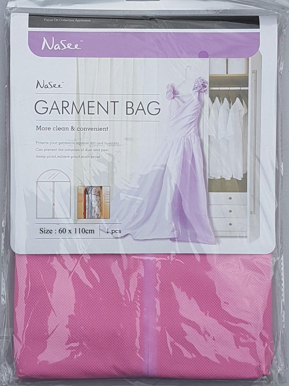 Чехол для хранения одежды флизелиновый на молнии розового цвета, размер 60*110 см