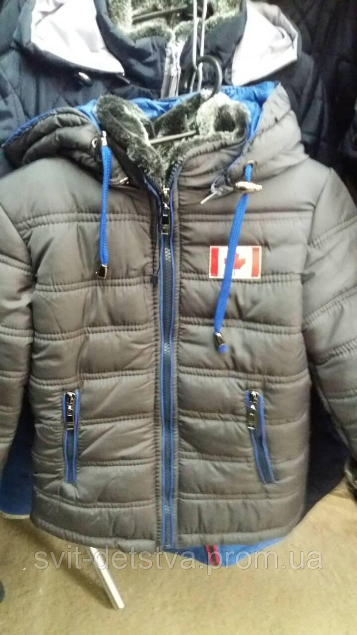 Зимова куртка для хлопчика КАНАДА (Зимняя куртка для мальчика КАНАДА ... 3c3c11a37904d