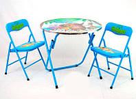 .Столик с двумя стульчиками 466-221 (1) с.29, голубой, в кор-ке