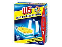 W5 Таблетки для Посудомоечной машины All in1 (40 шт)