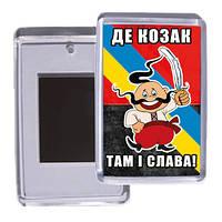 """Акриловый сувенирный магнит на холодильник на 14 жовтня """"Де козак там і слава!"""""""