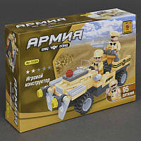 "AUSINI 22304 ""Армия"" (96)  95 дет, в коробке"