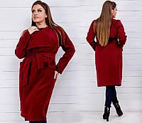 Женское кашемировое пальто с поясом бордовое больших размеров батал 46 48 50 52 54 56 58 60