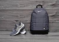 Рюкзак Nike air спортивный городской мужской женский серый | портфель сумка Найк для ноутбука