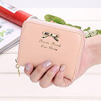 Кошелек женский гаманець жіночий лаковий розовый