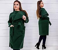 Женское кашемировое пальто с поясом зелёное больших размеров батал 46 48 50 52 54 56 58 60