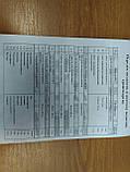 Аптечка сертифицированная транспортная (DK- TY001) (ВИДЕО), фото 3