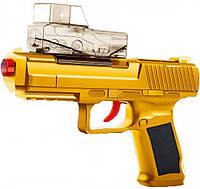 Пистолет стреляющий орбизами XH332-2