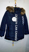 Куртка зимняя теплая Украина размеры 134-158, фото 1