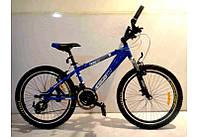 Горный одноподвесный велосипед Azimut Jumper 24 B+