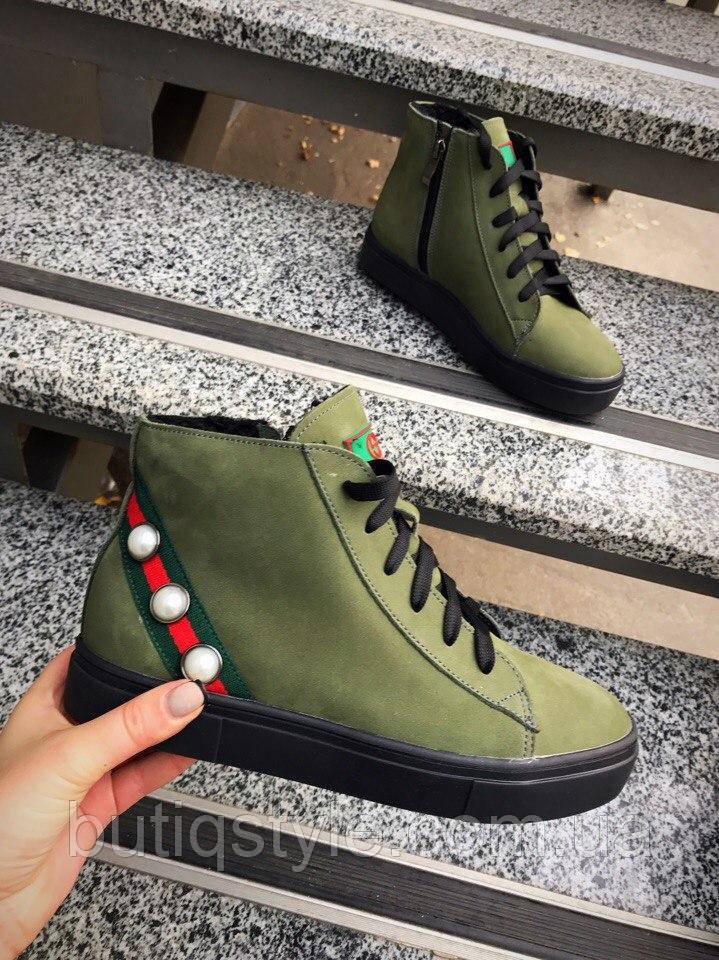 40 размер! Ботиночки молодежные оливковые нубук