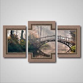 """Модульна картина """"Романтичний міст у лісі"""""""