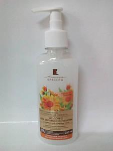 Молочко для интимной гигиены с календулой и маслом льна для чувствительной кожи 250 мл (3640) (шт.)