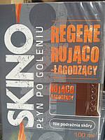 Лосьон после бритья Skino, 100 мл
