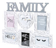 "Оригинальный коллаж на 6 фото ""Family"" 55х47 см"