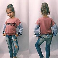 Батник для девочки,блузка Wonderful Girl 122-140см.