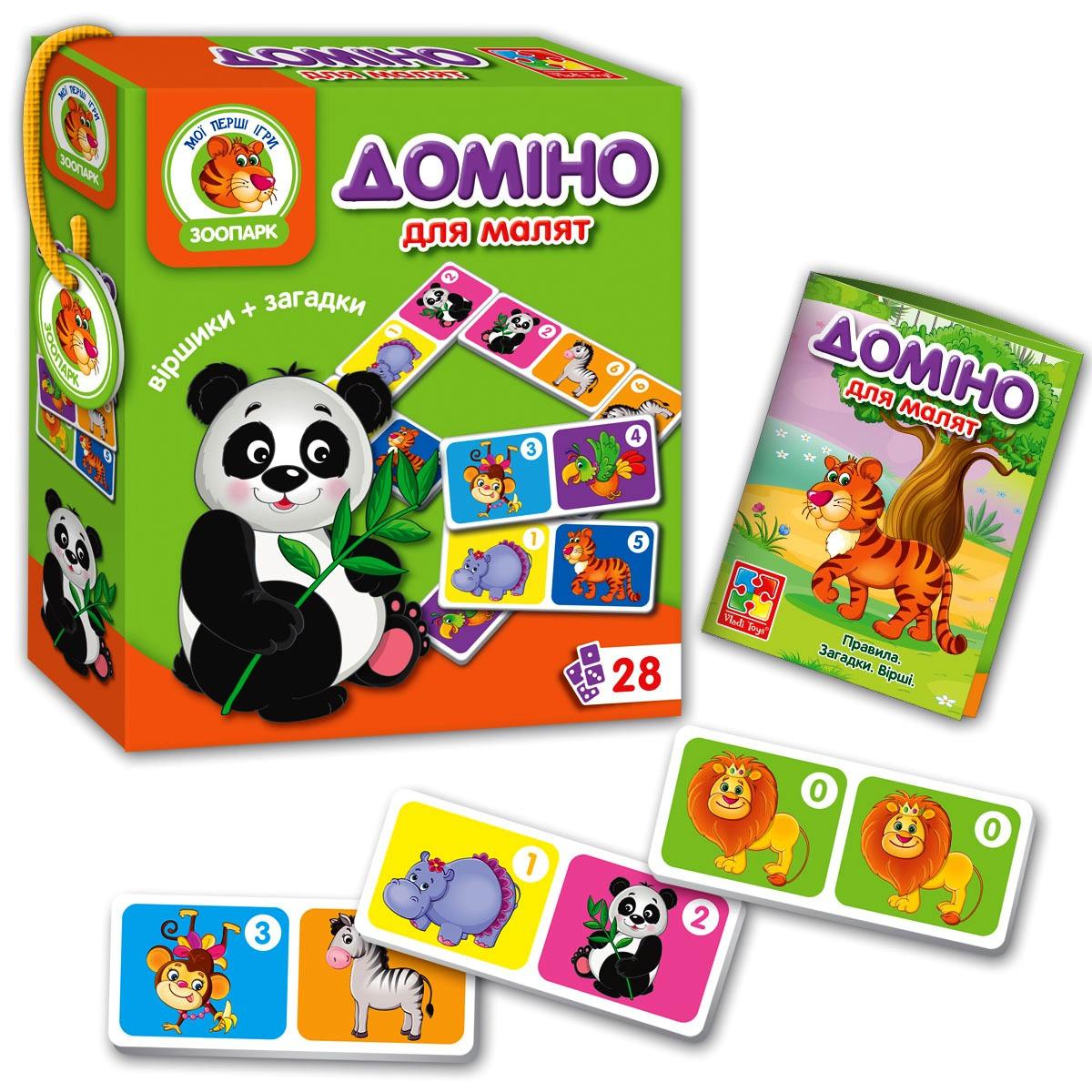 Игра Vladi Toys Доміно Зоопарк (укр) (VT2100-04)