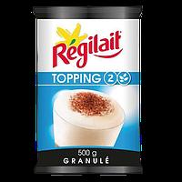 Regilait 20% blue сухое молоко