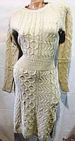 Женское платье зима универсал турция