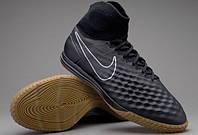 Футзалки Nike MagistaX Proximo II IC SR 843957-009