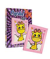 "Набор для творчества Crystal Art ""Жирафик"" ST (103)"