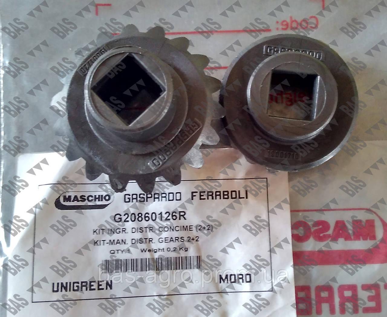 Комплект шестерен привода минудобрений Gaspardo G20860126 оригинал