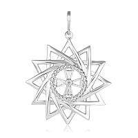 """Серебряная подвеска Звезда Эрцгаммы (символ гармонии) """"269"""""""