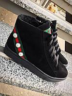 Ботиночки молодежные черные замш с декором