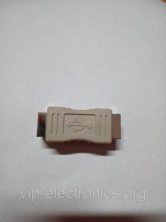 Перехідник  USB  гн,B-гн,B