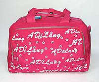 Сумка дорожная (40*27*18 см) ADiLang розовая