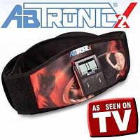 Пояс для пресса AbTronic X2  миостимулятор купить в Украине